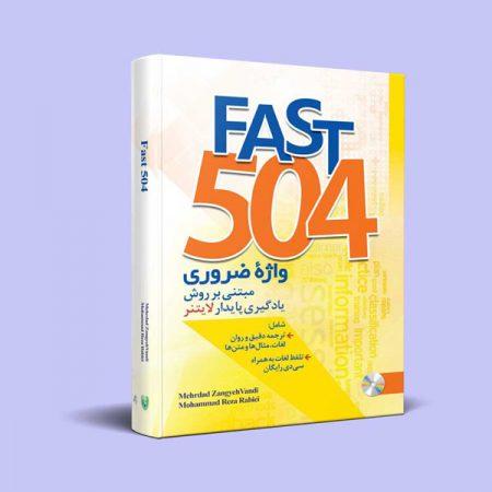 کتاب Fast 504 واژه ضروری