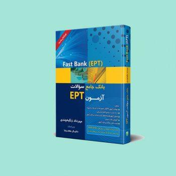 fast-bank-ept-1