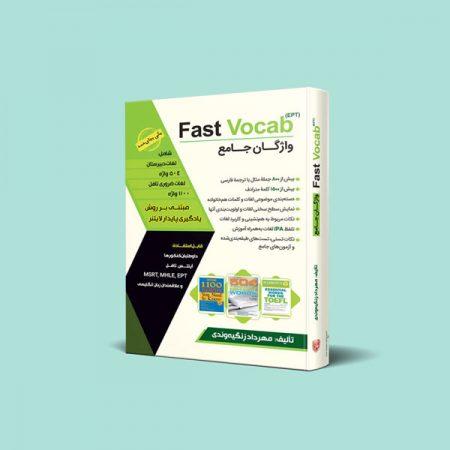کتاب واژگان Fast Vocab