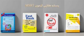 msrt-package-1400-banner